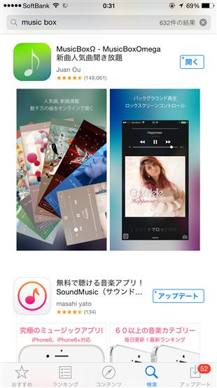 music-box-catalog-music-box-omega