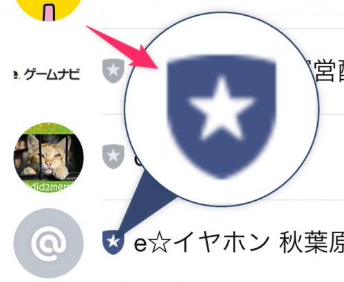 naver-line-gray-official-account-symbol-line-navy