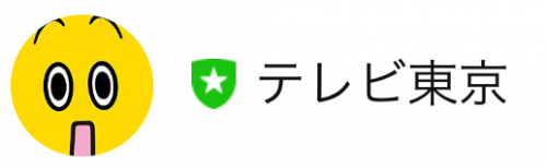 naver-line-gray-official-account-symbol-tv-tokyo