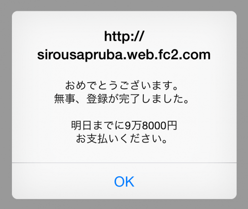sirousapruba-web-fc2-com-sample