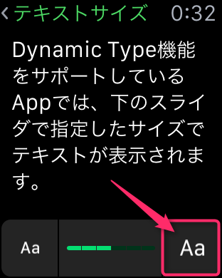 apple-watch-large-font-size-enlarge