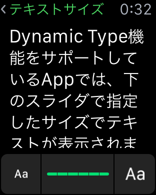 apple-watch-large-font-size-large