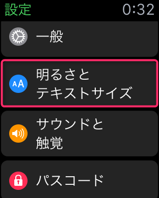 apple-watch-large-font-size-select-font-settings