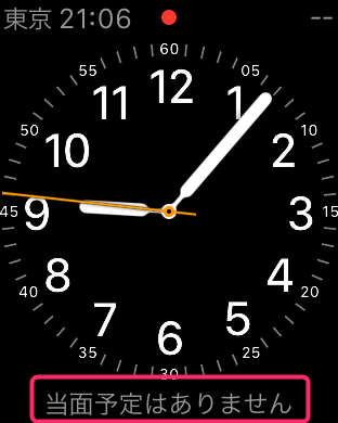 apple-watch-no-event-sample