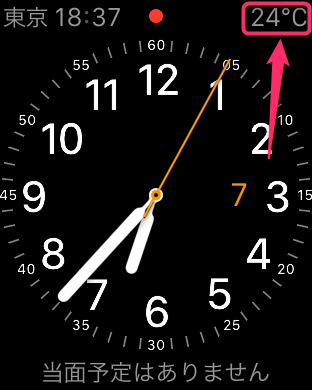 apple-watch-temperature-sample