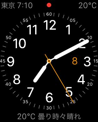 apple-watch-temperature-yohou-two-sample