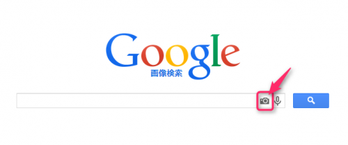 search-image-page-google-image-search