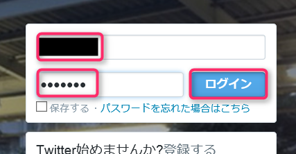 twitter-one-click-login-attack-login
