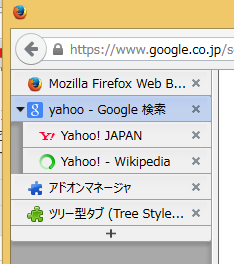 firefox-tree-tab-sample