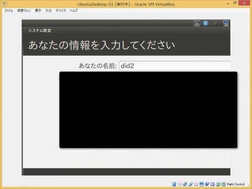 virtualbox-display-zoom-trouble