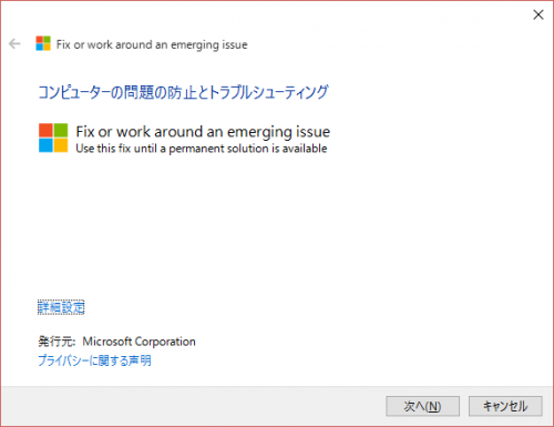 windows-10-close-ms-settings-bug-open-troubleshooter