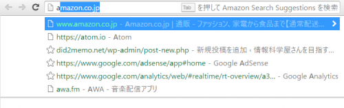 chrome-delete-search-candidate-candidates