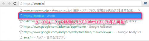 chrome-delete-search-candidate-how-to-delete
