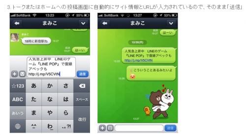 naver-line-line-msg-text-security-old-talk-screen