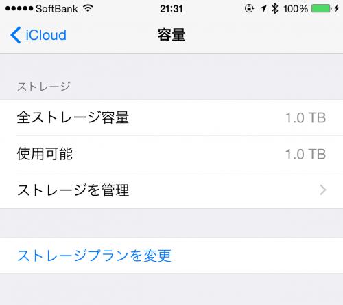 icloud-storage-upgrade-1tb