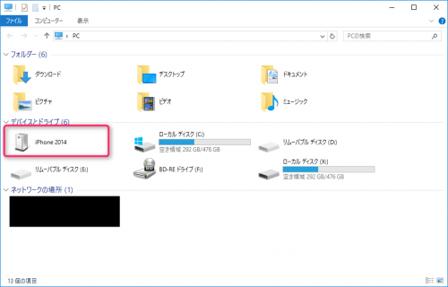 iphone-photo-backup-windows-10-explorer