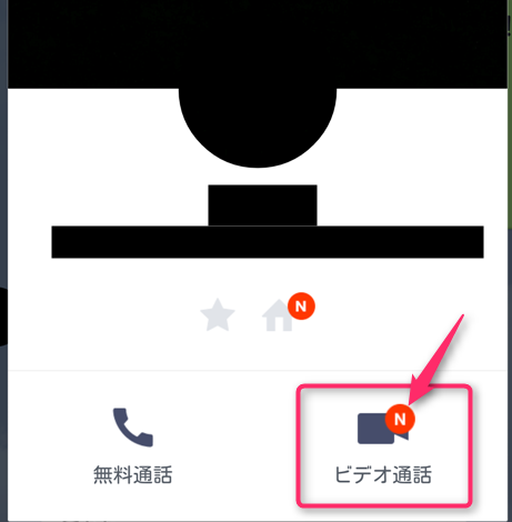 naver-line-video-call-new-mark