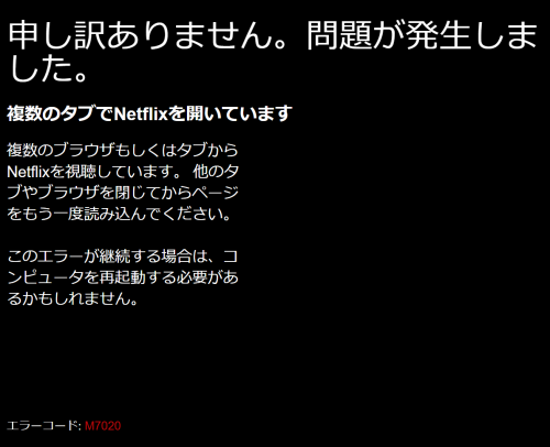 netflix-multiple-tabs-error-message