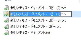 windows-10-zip-files-result