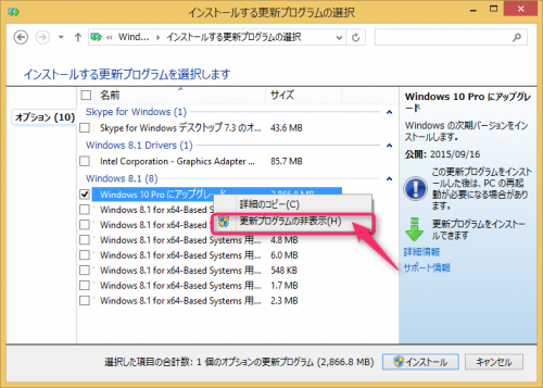windows-update-stop-windows-10-hide