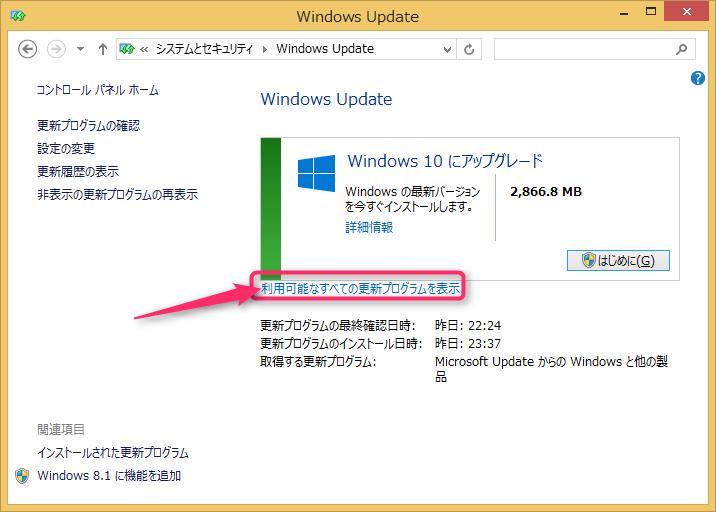 how to stop windows update windows 10.1
