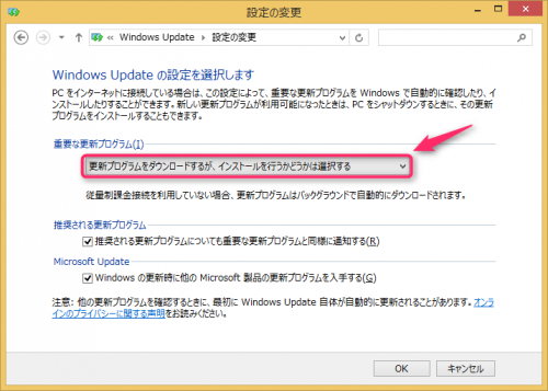windows-update-stop-windows-10-upgrade