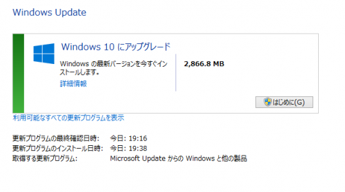 windows-update-windows-10-upgrade