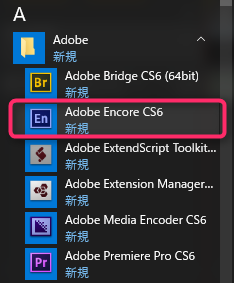 adobe-encore-install-adobe-encore-icon