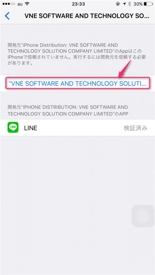 iphone-untrusted-enterprise-developer-error-open-link