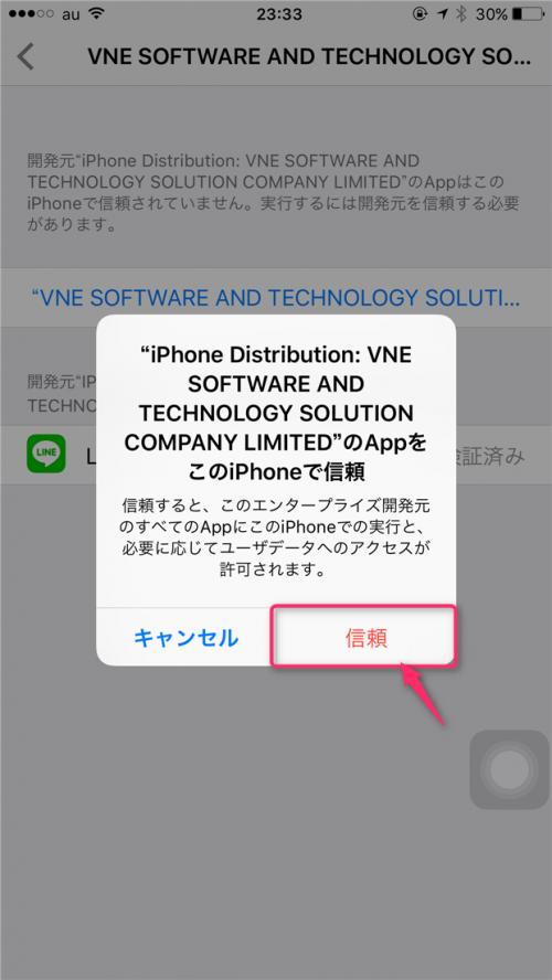 iphone-untrusted-enterprise-developer-error-trust