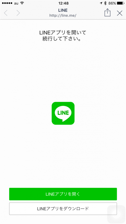 naver-line-open-line-url-failure