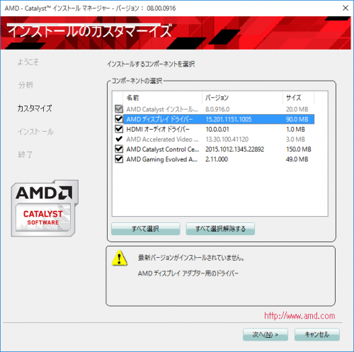 windows-10-amd-catalyst-driver-15-10-beta
