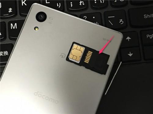xperia-z5-insert-sd-card-micro-sd-card-position