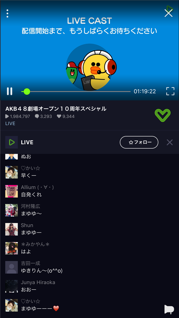 line,live,wait,message,sample