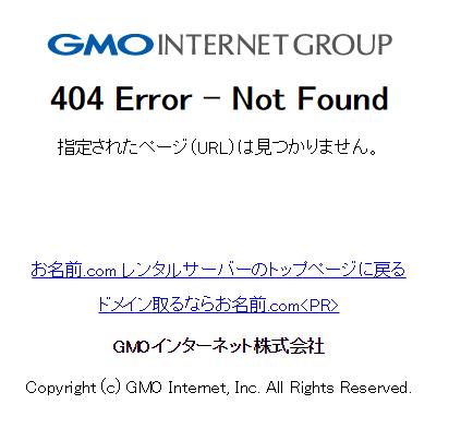 k-pandora-down-404-page