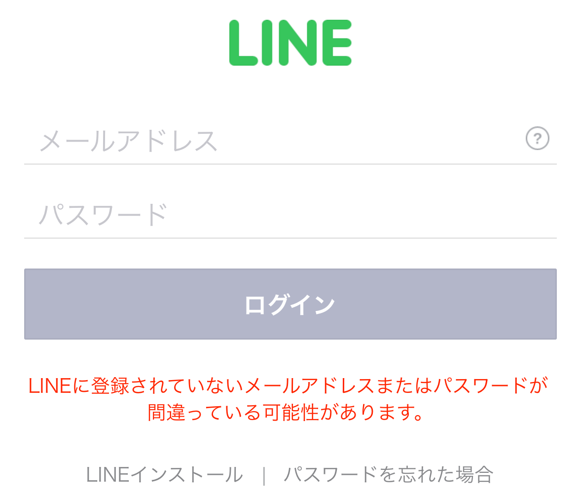 naver-line-how-to-use-line-prepaid-card-can-not-login-store