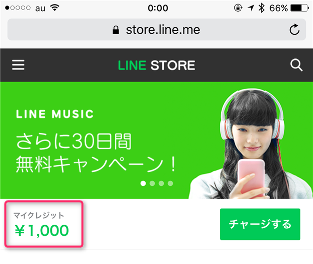 naver-line-how-to-use-line-prepaid-card-my-credit