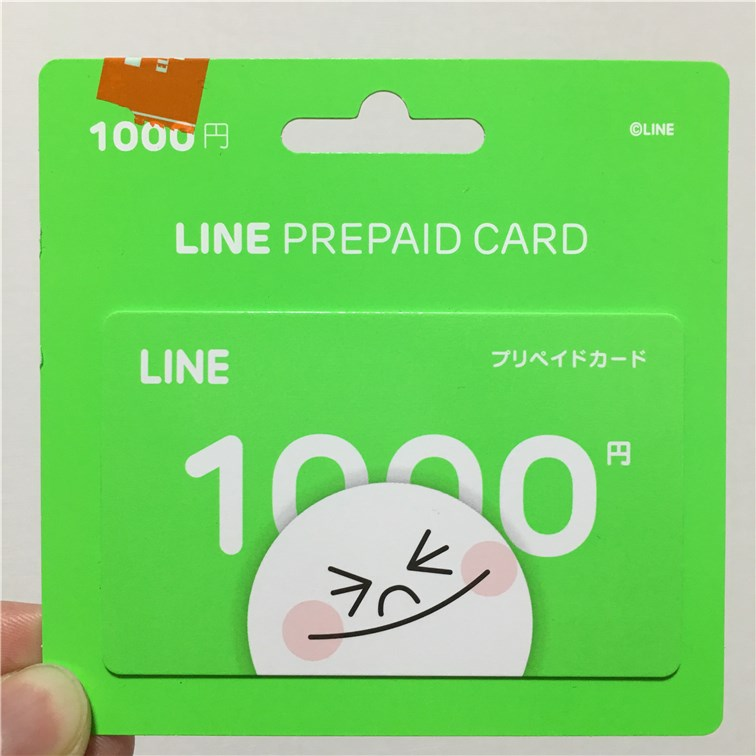 naverline-how-to-use-line-prepaid-card-card