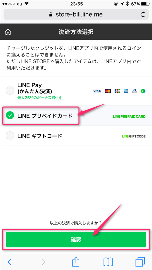 naverline-how-to-use-line-prepaid-card-line-select-prepaid-card