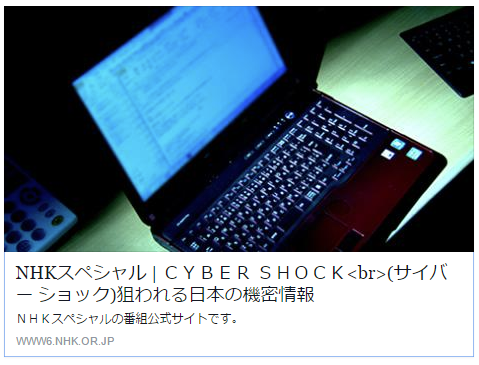 html-br-tag-in-title-tag-nhk-facebook