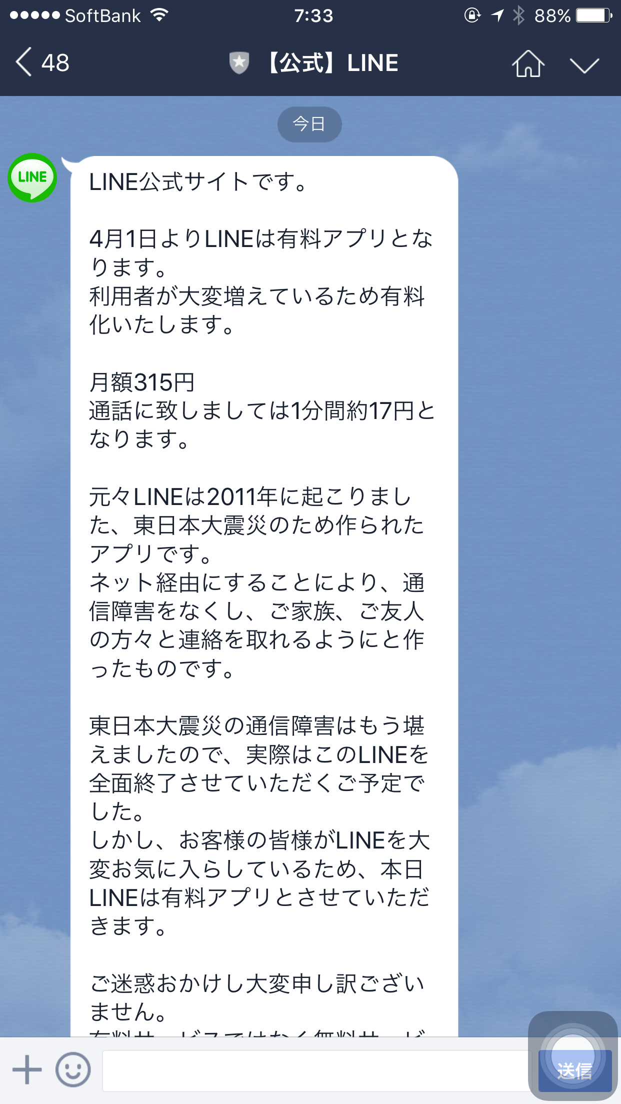 2016-03-02 07.33.25
