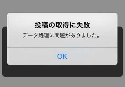 7gogo-network-error