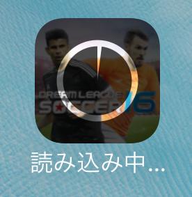 iphone-100mb-app-download-error-start-download