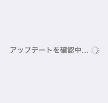 iphone-checking-update-screen-failure-ios-9-3