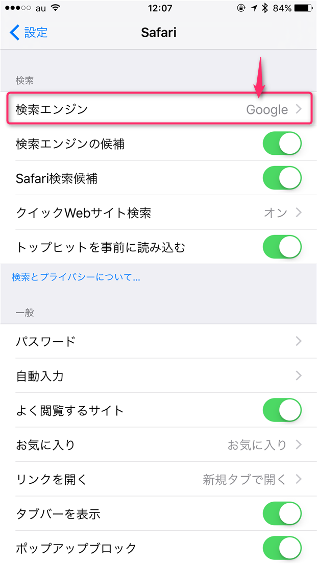 iphone-safari-bing-search-settings-open-search-engine-settings