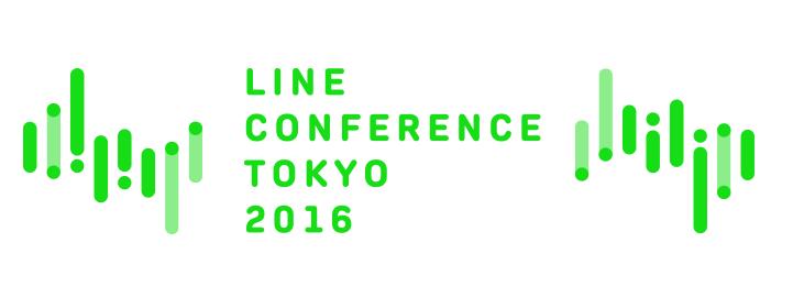 line-conference-tokyo-2016