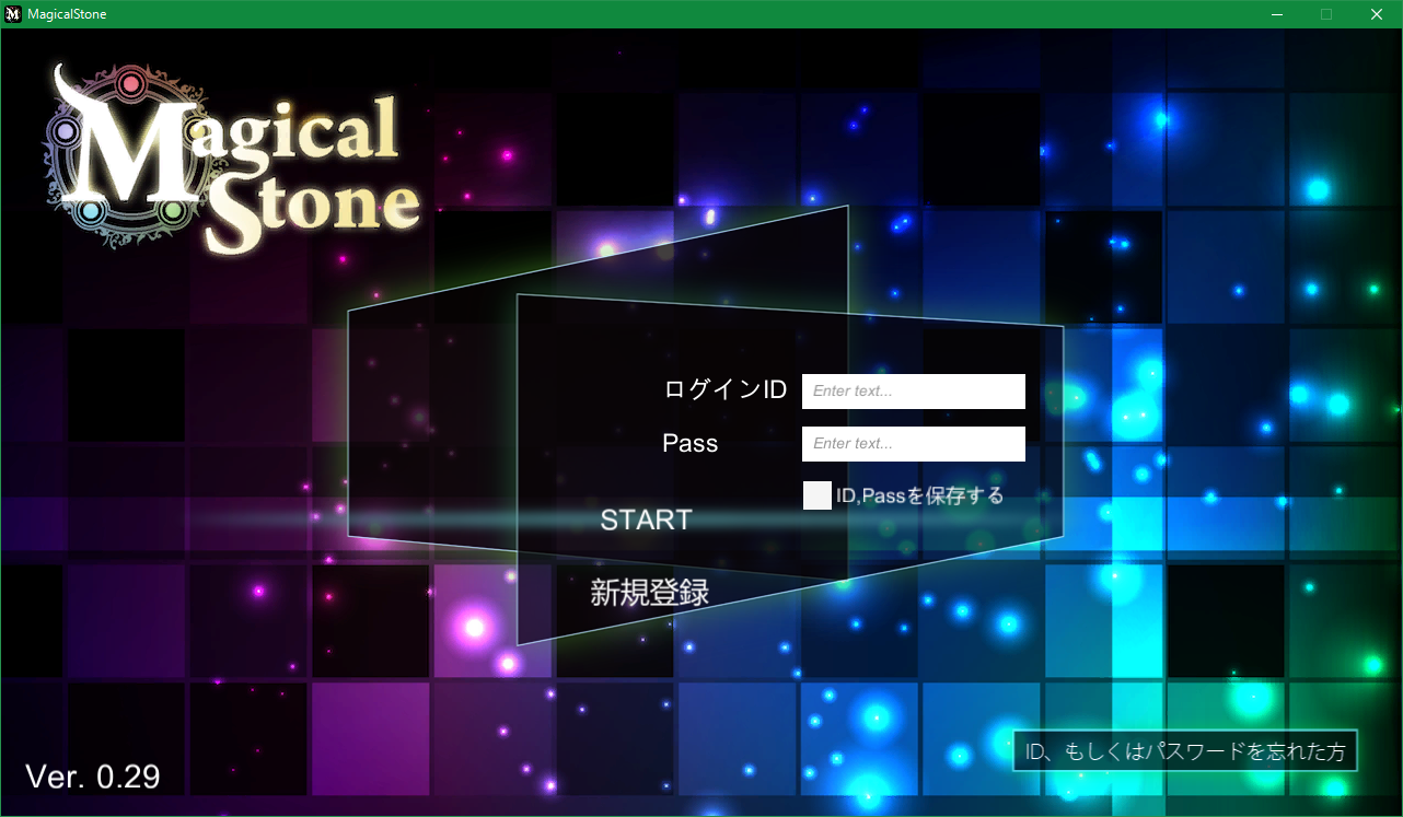 magical-stone-security-errors-startup-screen