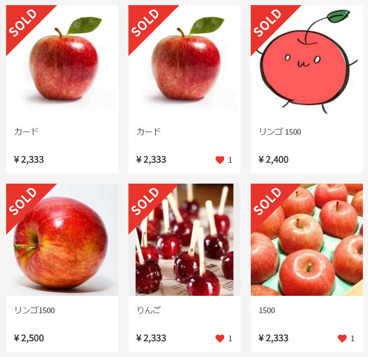 mercari-itunes-card-apple
