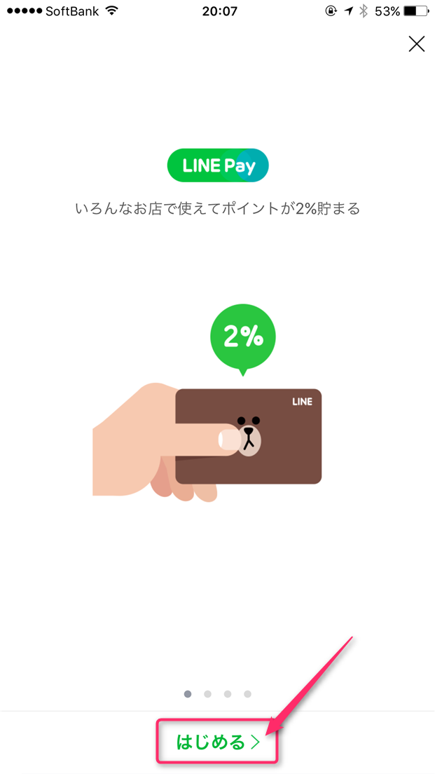 naver-line-how-to-get-line-pay-tap-start
