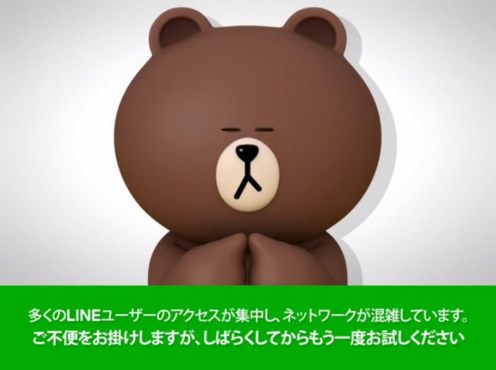 naver-line-movie-play-error-screen